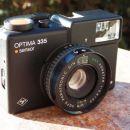 Agfa Optima 335 sensor (1978-)