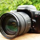Nikon F50 + Sigma zoom 28-200mm = 60€