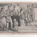 MAKSIM GASPARI 1918 - 50€