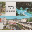 NOVA GORICA, ŠTIRI SLIKICE - 3€