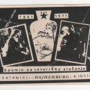 BRESTANICA 1971 - 8€