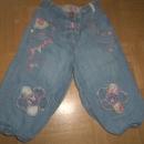 Mehek jeans (104)