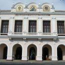 Cienfuegos - Teatro Thomas Terry