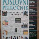 VELIKI POSLOVNI PRIROČNIK, Robert Heller, Tim Hindle, 25 eur