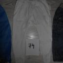 Otroške hlače 74