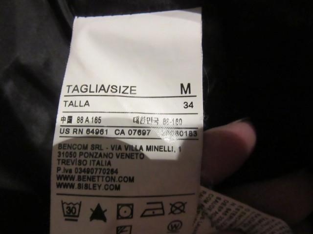 Nosečniška bunda M - foto
