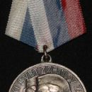 Spominske partizanske medalje