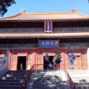 Temple of Confucius-Yonghe Lamasery