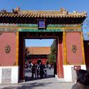 Yonghe Lamasery (Harmony and Peace Palace Lamasery)