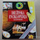Knjiga družinska enciklopedija guinness