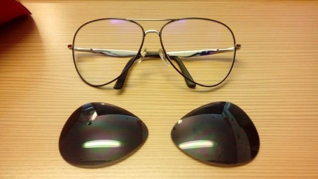 Očala za zaščito monitorji telefonski ekrani - foto