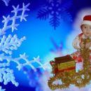 Vesel Božič in srečno novo leto 2007!