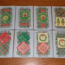Zeleno-servietna 2007/08