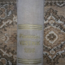 Planinski vestnik, 1952