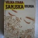 Velika sanjska knjiga