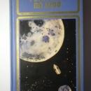 Potovanje na luno, J. Verne
