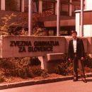 V Celovcu 1982